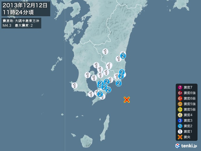 地震情報(2013年12月12日11時24分発生)