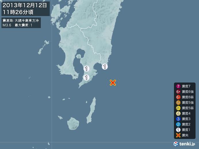 地震情報(2013年12月12日11時26分発生)