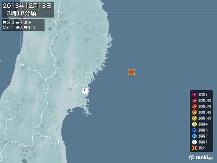 地震情報(2013年12月13日03時18分発生)