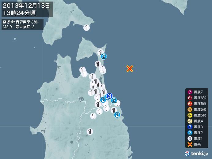 地震情報(2013年12月13日13時24分発生)