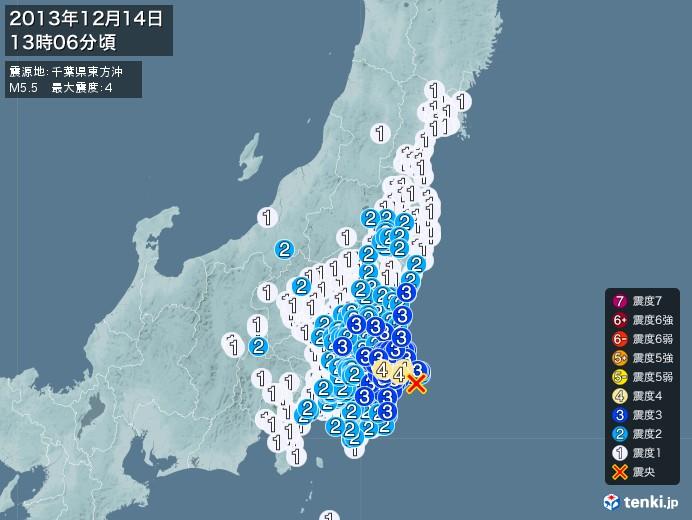 地震情報(2013年12月14日13時06分発生)