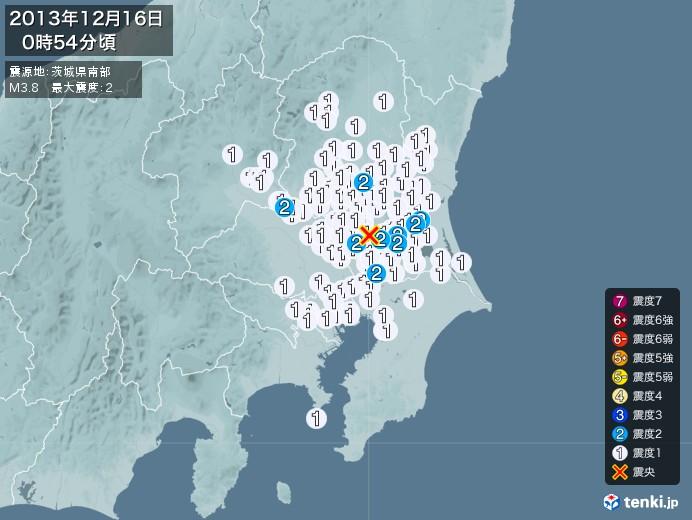 地震情報(2013年12月16日00時54分発生)