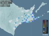 2013年12月16日02時17分頃発生した地震
