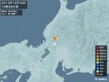 2013年12月16日16時28分頃発生した地震