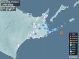 2013年12月18日02時13分頃発生した地震