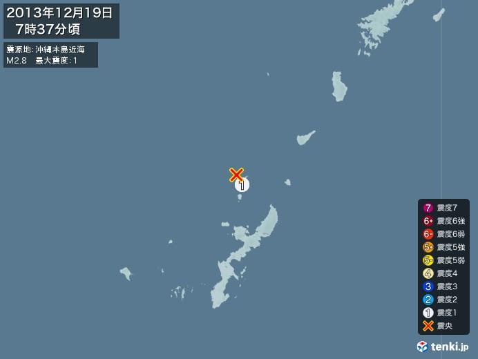 地震情報(2013年12月19日07時37分発生)
