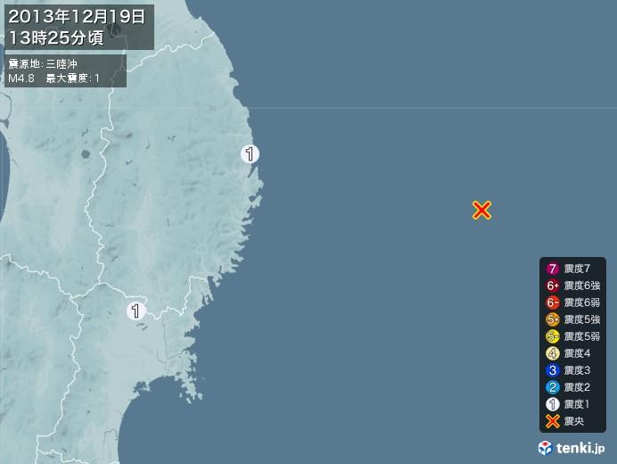 地震情報(2013年12月19日13時25分発生)
