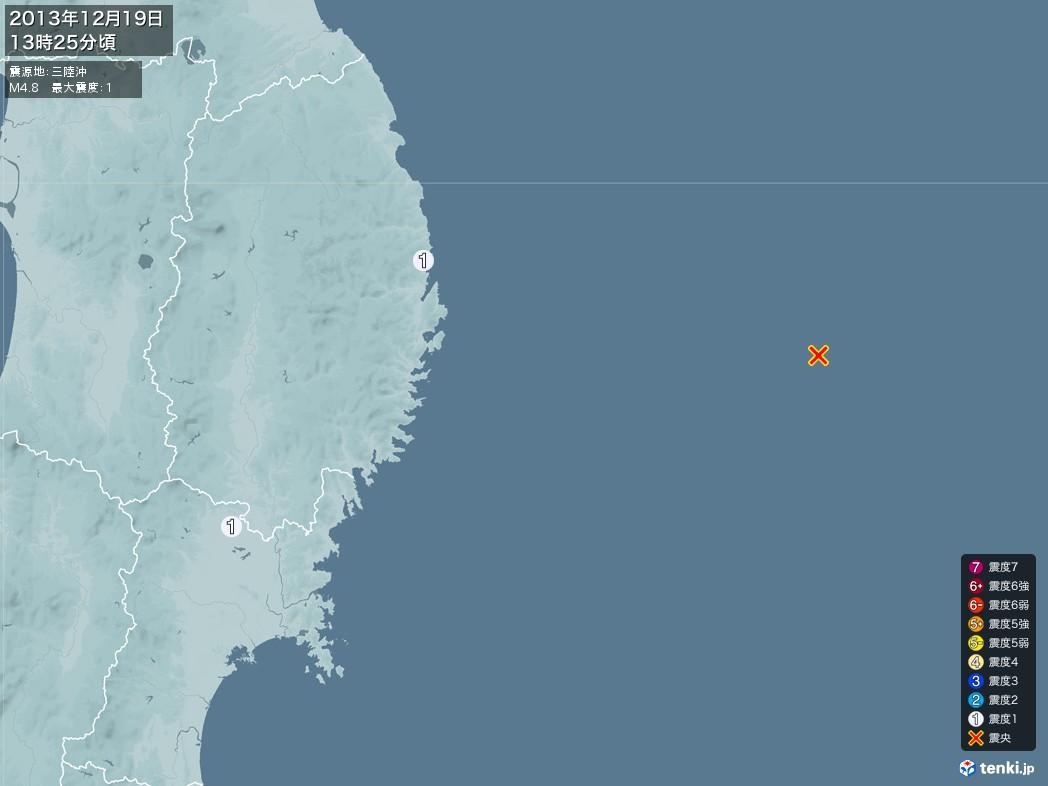地震情報 2013年12月19日 13時25分頃発生 最大震度:1 震源地:三陸沖(拡大画像)