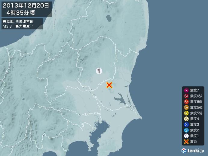 地震情報(2013年12月20日04時35分発生)