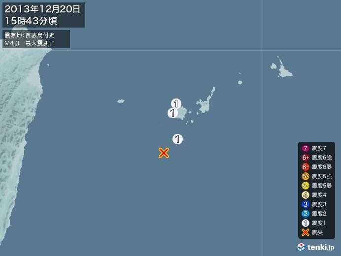 地震情報(2013年12月20日15時43分発生)