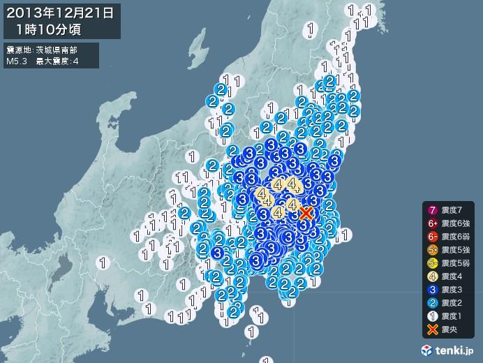 地震情報(2013年12月21日01時10分発生)
