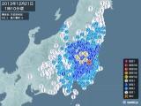 2013年12月21日01時10分頃発生した地震