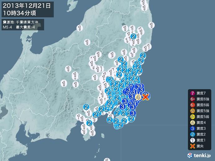 地震情報(2013年12月21日10時34分発生)