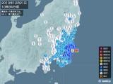 2013年12月21日10時34分頃発生した地震