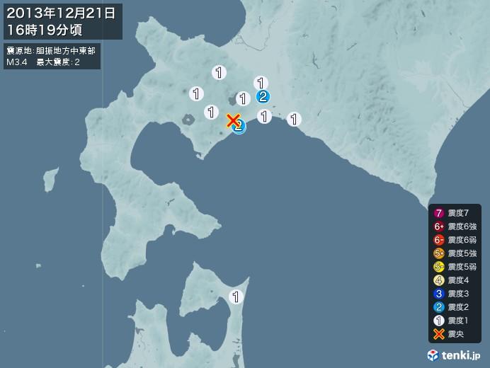 地震情報(2013年12月21日16時19分発生)