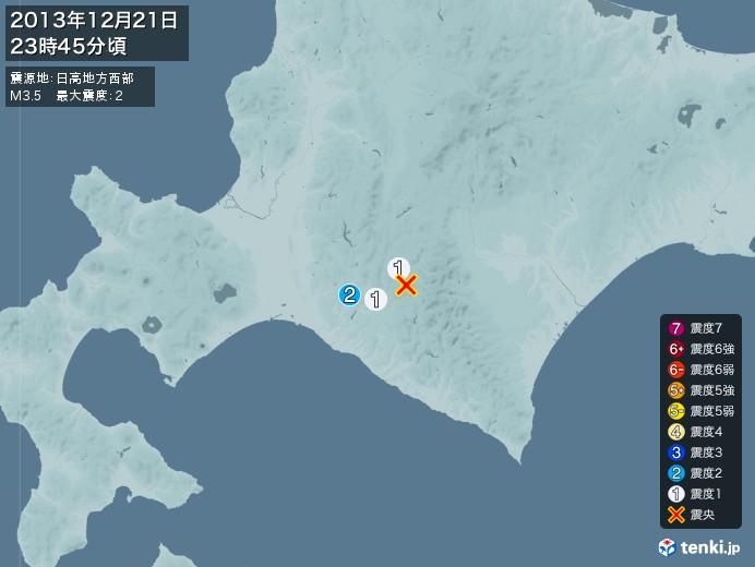 地震情報(2013年12月21日23時45分発生)