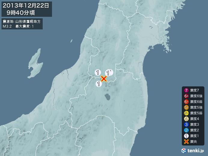 地震情報(2013年12月22日09時40分発生)
