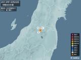 2013年12月22日09時40分頃発生した地震