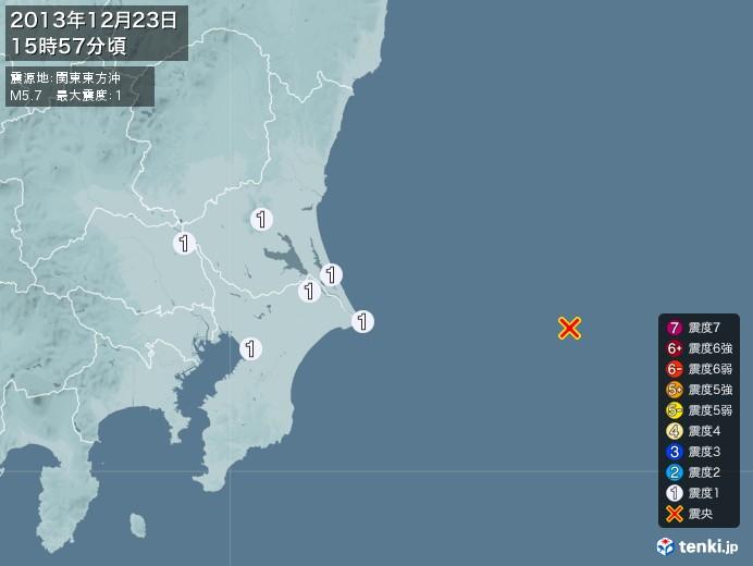 地震情報(2013年12月23日15時57分発生)