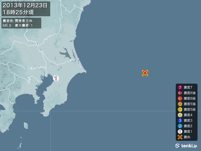 地震情報(2013年12月23日18時25分発生)