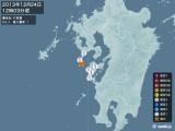 2013年12月24日12時03分頃発生した地震