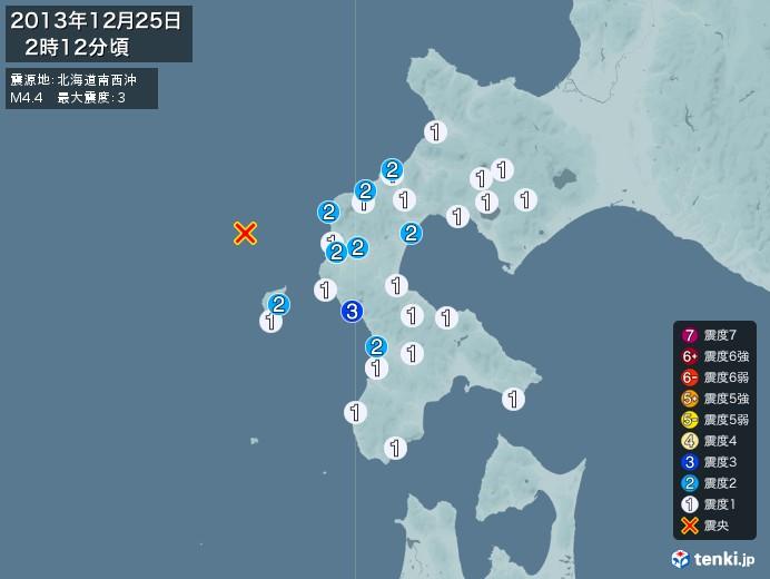 地震情報(2013年12月25日02時12分発生)