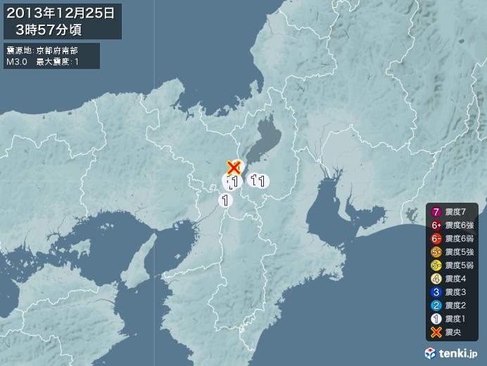 地震情報(2013年12月25日03時57分発生)