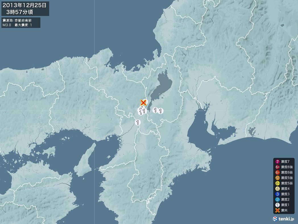地震情報 2013年12月25日 03時57分頃発生 最大震度:1 震源地:京都府南部(拡大画像)