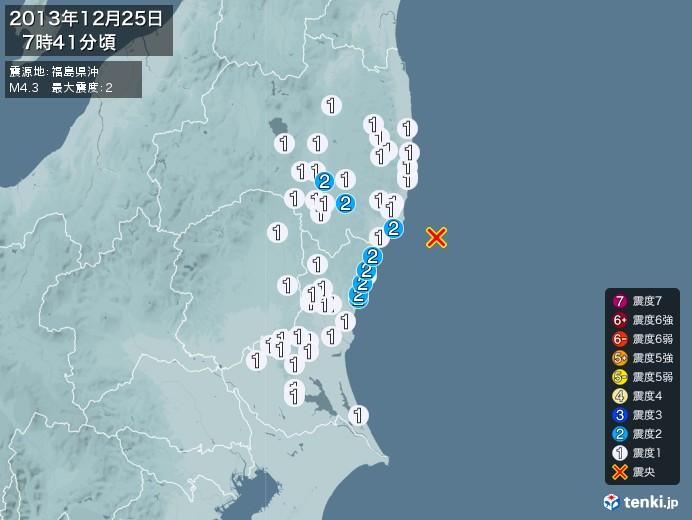 地震情報(2013年12月25日07時41分発生)