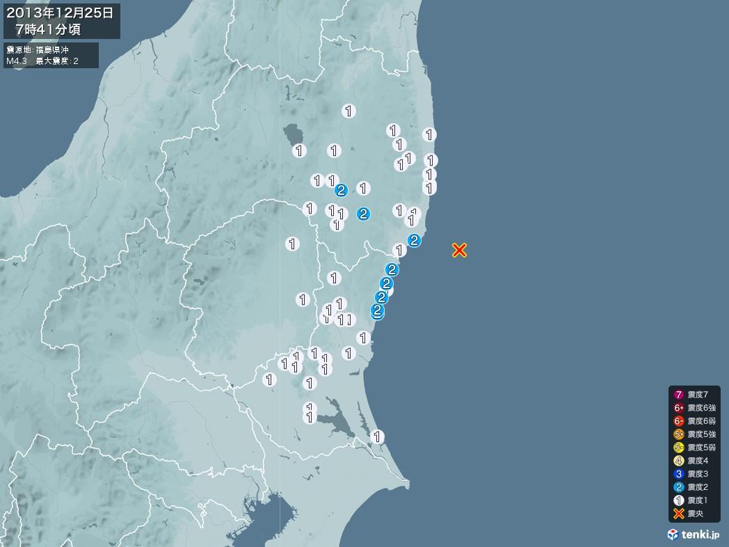 地震情報 2013年12月25日 07時41分頃発生 最大震度:2 震源地:福島県沖(拡大画像)