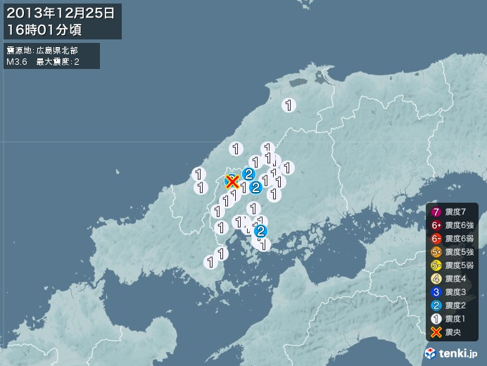 地震情報(2013年12月25日16時01分発生)