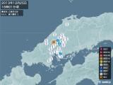 2013年12月25日16時01分頃発生した地震