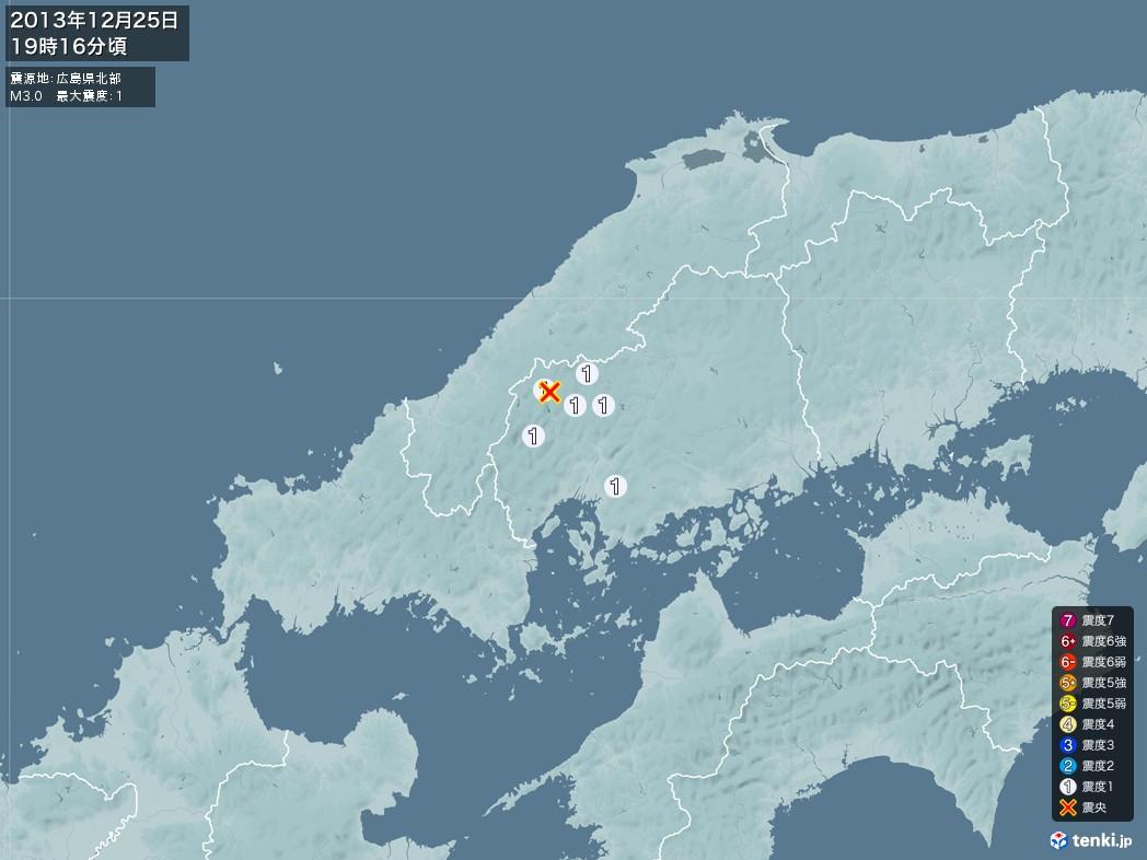 地震情報 2013年12月25日 19時16分頃発生 最大震度:1 震源地:広島県北部(拡大画像)