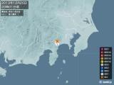 2013年12月25日20時01分頃発生した地震