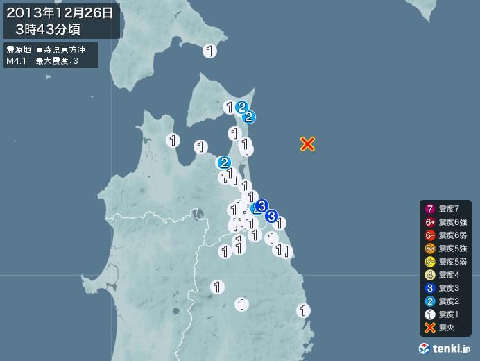 地震情報(2013年12月26日03時43分発生)