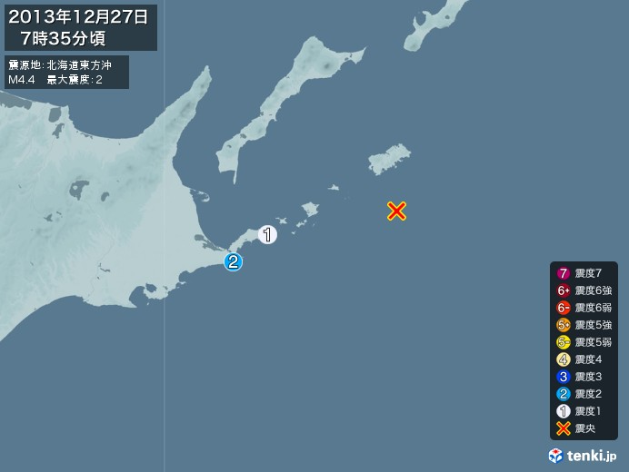 地震情報(2013年12月27日07時35分発生)