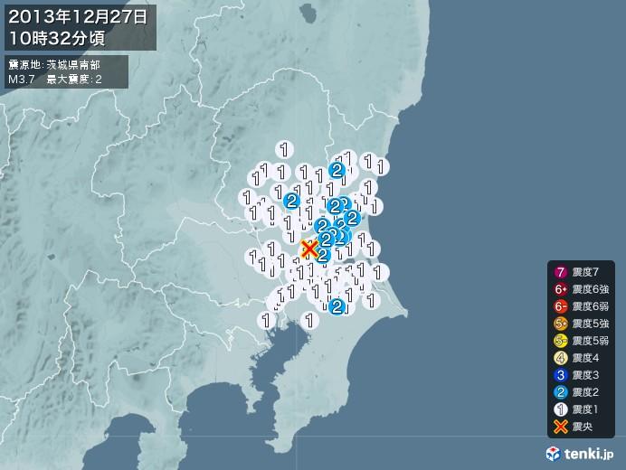 地震情報(2013年12月27日10時32分発生)