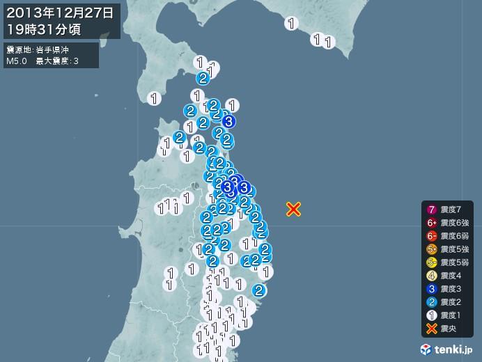 地震情報(2013年12月27日19時31分発生)