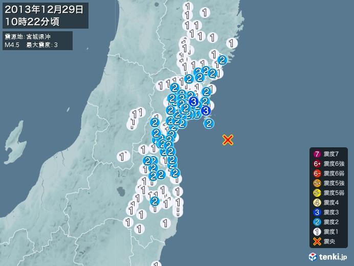 地震情報(2013年12月29日10時22分発生)