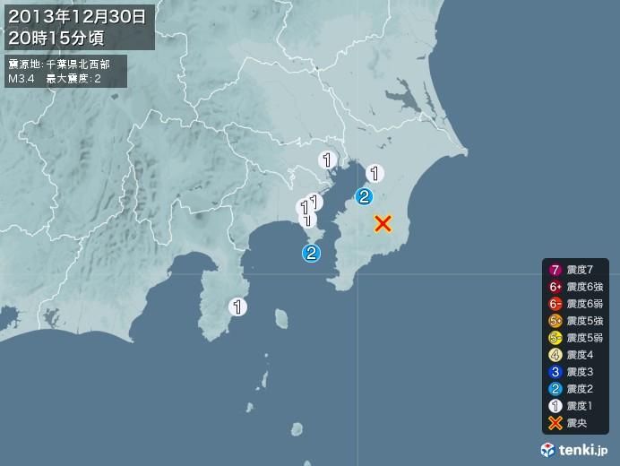 地震情報(2013年12月30日20時15分発生)