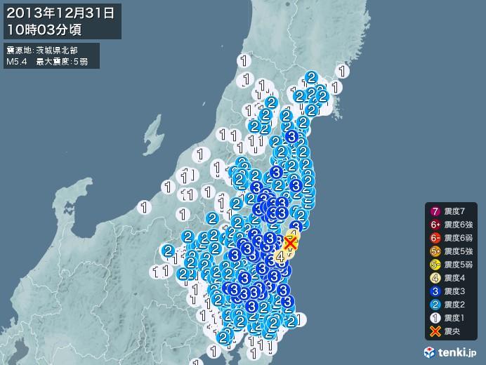 地震情報(2013年12月31日10時03分発生)
