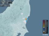 2013年12月31日10時11分頃発生した地震