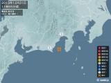 2013年12月31日11時55分頃発生した地震