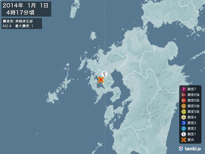 地震情報(2014年01月01日04時17分発生)