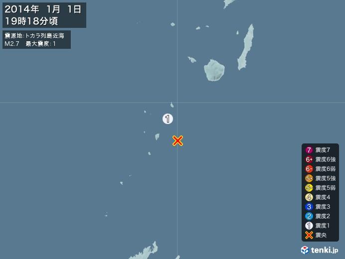 地震情報(2014年01月01日19時18分発生)