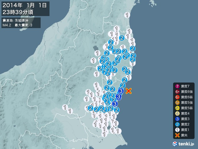 地震情報(2014年01月01日23時39分発生)