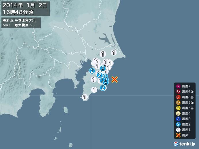 地震情報(2014年01月02日16時48分発生)