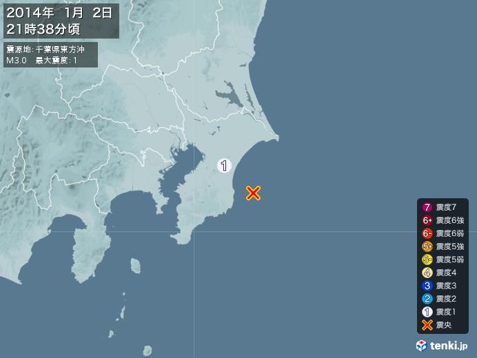 地震情報(2014年01月02日21時38分発生)