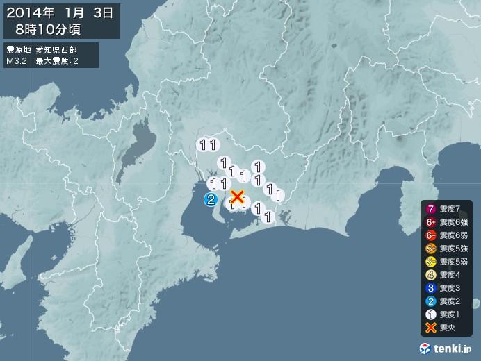 地震情報(2014年01月03日08時10分発生)