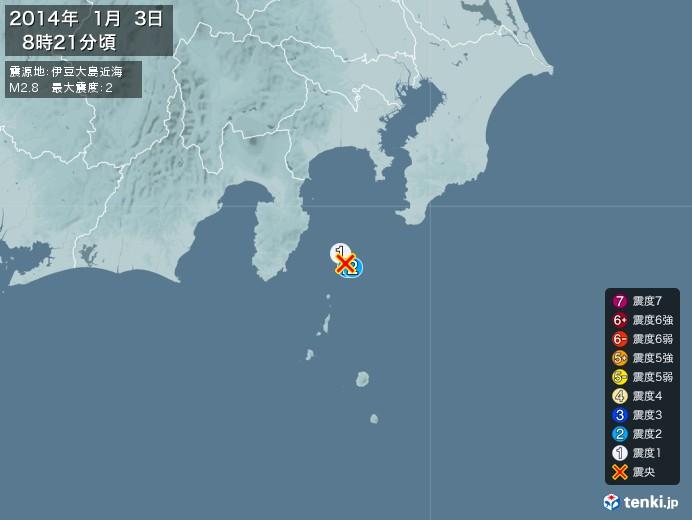 地震情報(2014年01月03日08時21分発生)